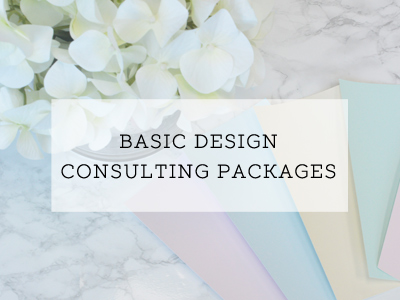 Basic design consulting packages